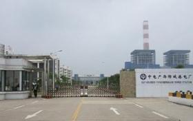 广西防城港电厂