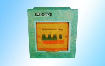 PZ-30型终端配电箱